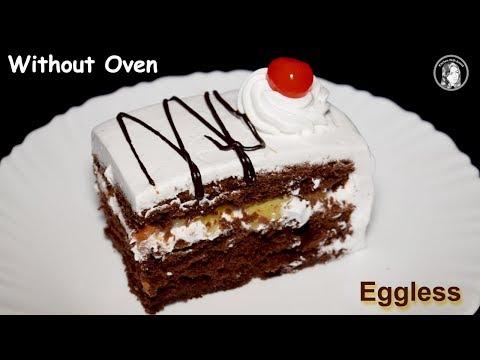 Easy Cake Recipes- Soft Eggless Chocolate Cake