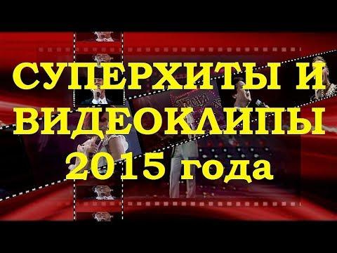 - Официальный сайт Союза Юмористов