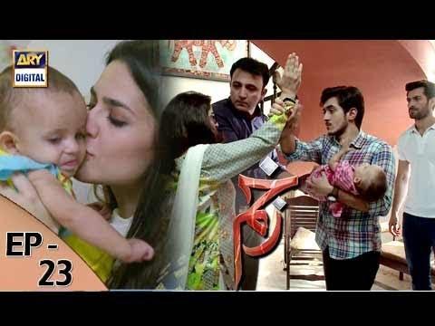 Zakham Episode 23 - 23rd August 2017 - ARY Digital Drama