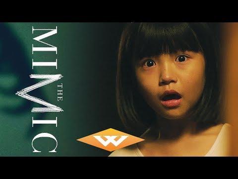 THE MIMIC (2018) Official Trailer | Korean Horror