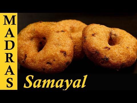Medu Vada Recipe In Tamil   Ulundu Vadai Recipe In Tamil   How To Make Medu Vada At Home