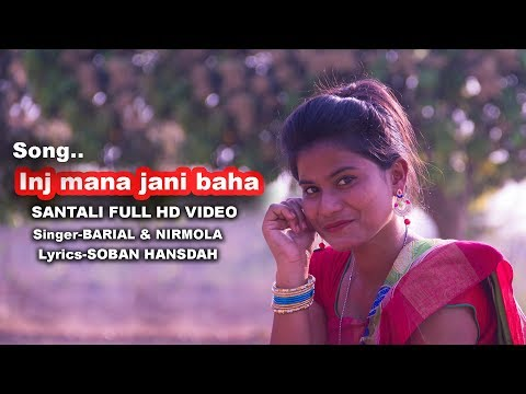 Inj mana jani baha Santali Full HD VIDEO