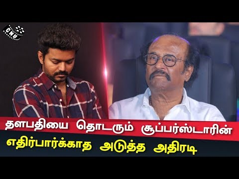 Superstar Rajinikanth Follows To Thalapathy Vijay Movie Method | Vijay63 | Thalaivar166