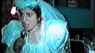 Невеста бомба