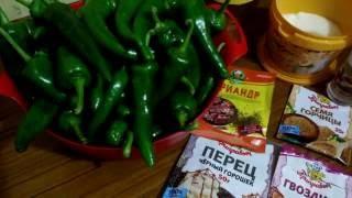 Маринованный острый перец!!! (для любителей острого!!!)