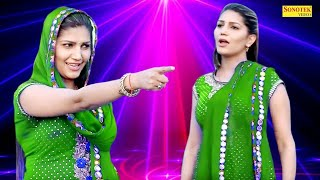 Main Teri Nachai Nachu Su | Sapna Chaudhary | Haryanvi Song | Dj Song I sapna Entertainment