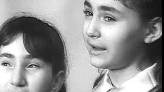 """ВИА """"Мзиури""""-Солнечный, детский, Грузия, 1973г"""