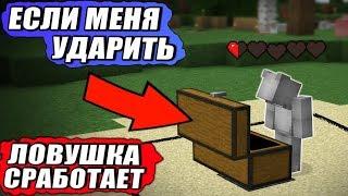 АНАРХИЯ#1 ИСПЫТАНИЯ НОВОЙ ЛОВУШКИ, ЗОМБИ В БРОНЕ!!!