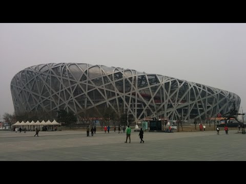 China - Beijing - Olympic Park