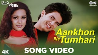 Aankhon Ne Tumhari Song Ishq Vishk | Alka Yagnik, Kumar Sanu | Shahid Kapoor, Amrita Rao