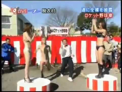 Japanese Game Show   Rock  Paper  Scissors!