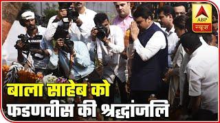 BJP Leader Devendra Fadnavis Pays Tribute To Balasaheb Thackeray   ABP News