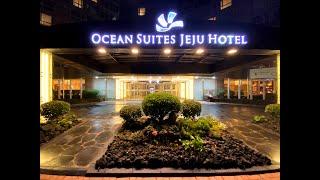 가성비 좋고 대단히 만족스러웠던 오션 스위츠 제주 호텔…