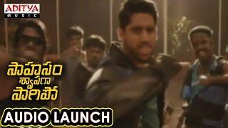 Download Hindi Video Songs - Shokilla Song Launch at Saahasam Swaasaga Saagipo Audio Launch | AR Rahman | Naga Chaitanya