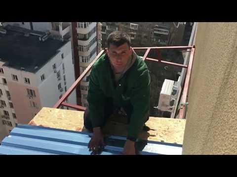 Установка крыши на балконе! Сварка каркаса и остекление балкона!