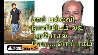 MCA - Middle Class Abbayi Movie Review in Tamil By Jackiesekar   Jackiecinemas