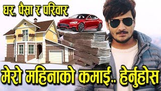 शिशिर भण्डारीले YouTube बाट महिनाको कति कमाउँछन् ? QnA With Shishir Bhandari | 100 Questions |Income