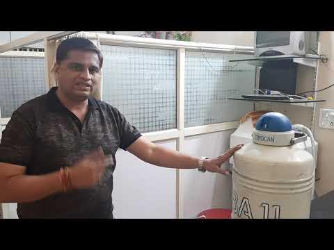 Cryotherapy   Liquid Nitrogen Therapy   क्रयोथेरपी (Dr Bhutada Skin India) Dr Bhutada Speaks