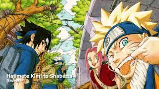 Naruto ED8「Hajimete Kimi to Shabetta」(Full)