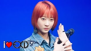 [EXID] Hyerin's Strong Personality?