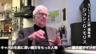 101年目のロバート・キャパPR