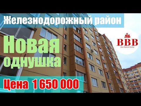 Однокомнатная квартира в ЖК Лазурный, ДСК/ Новостройка Воронеж.