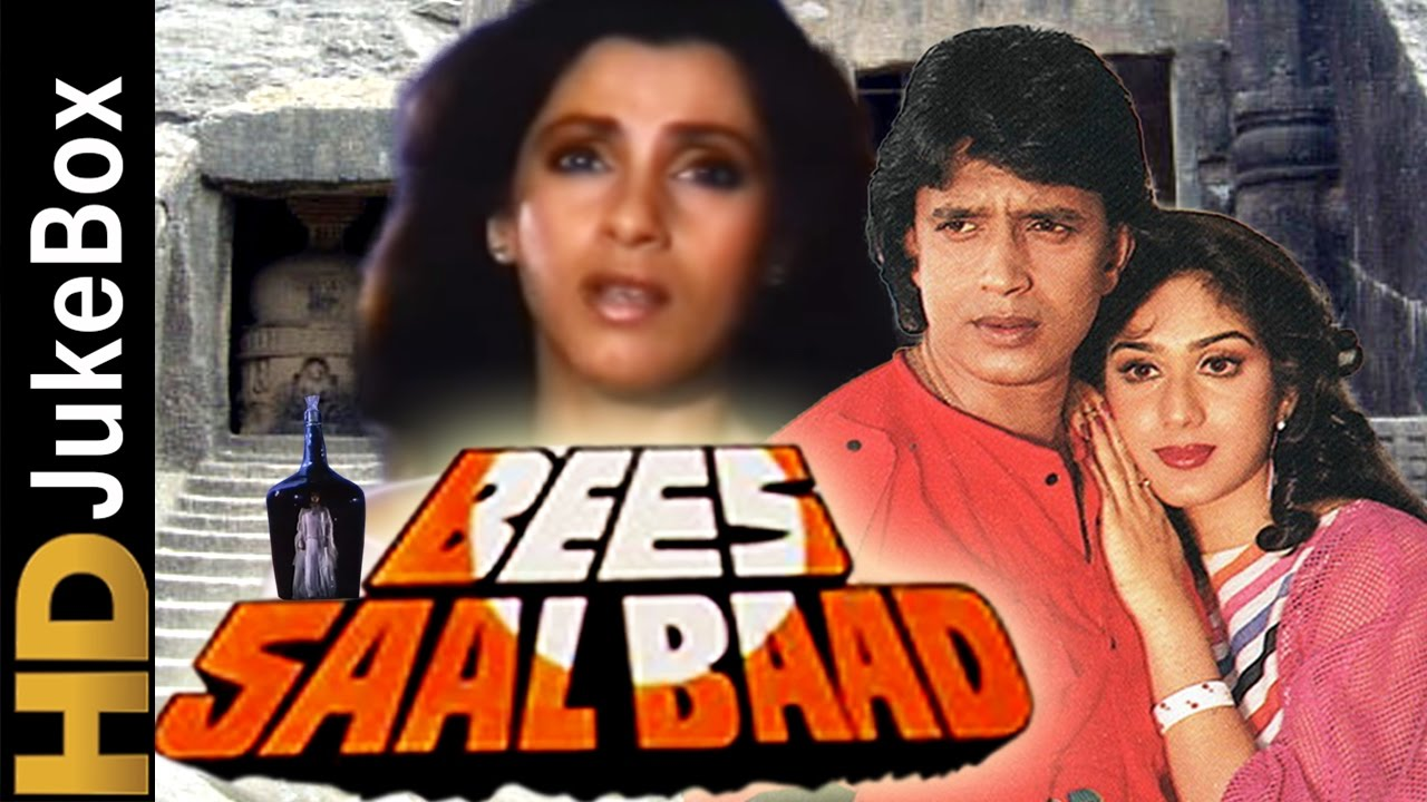 bish saal baad mp3 song