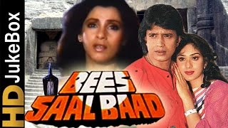 Video Bees Saal Baad (1988) | Full Video Songs Jukebox | Mithun Chakraborty, Dimple Kapadia, Meenakshi download MP3, 3GP, MP4, WEBM, AVI, FLV September 2017