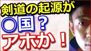 【ヤバイ】えなりかずきが干された理由と彼女との結婚は?【動画ぷらす...