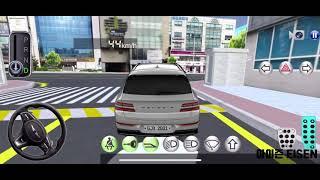 (달콤단무 채널 영상 재업로드) 3D운전교실 GV80 …