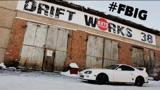 Drift trening 30.01.16 #driftworks38 #FBIG #bratsk