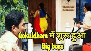 Gokuldham में शुरू हुआ Big boss ka game anjali vs taarak in taarak mehta ka ooltha chasma 26 oct