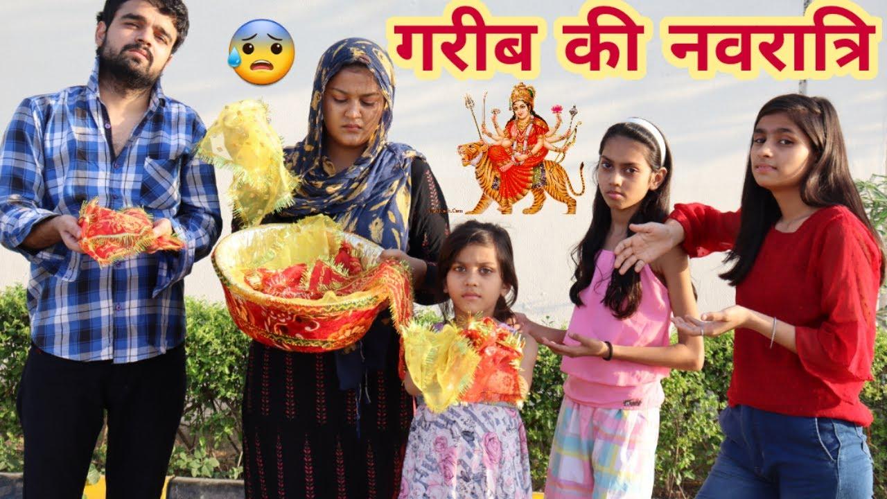गरीब की नवरात्रि | Garib Ki Navratri | Navratri Special Video | Hindi Moral Stories | Chulbul Videos