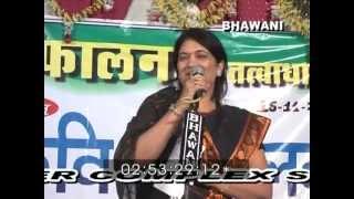 """Dr.Kavita """"kiran""""..in.VEER RAS ..15 Nov 2012"""