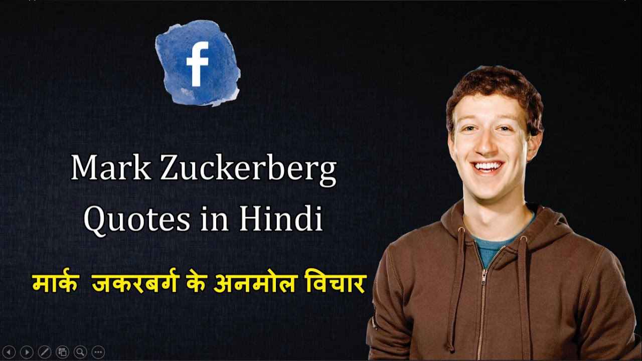 Facebook Ceo Mark Zuckerberg Motivational Quotes In Hindi Youtube