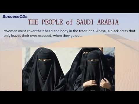 Saudi Arabia - CBSE Class V Social Science Lesson