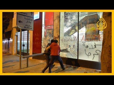 شاهد | مظاهرات واشتباكات بين قوى الأمن والمتظاهرين أمام مصرف #لبنان في بيروت ليلة الأمس ????  - 10:59-2020 / 1 / 15