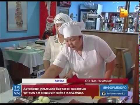 Официальный сайт отдела образования г Караганды 41