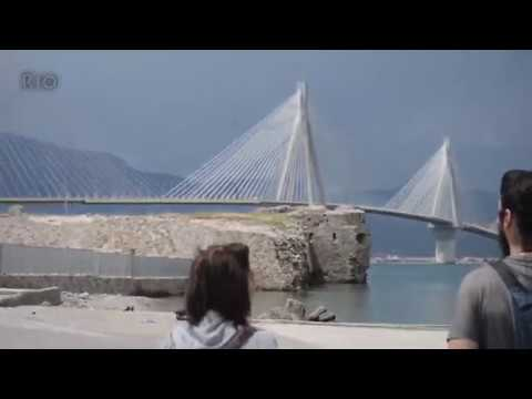 Wow air travel guide application - The City of Patras, Greece