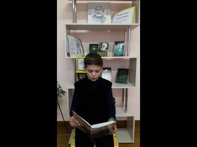 """Изображение предпросмотра прочтения – Учащиеся МКОУ """"Черемховская ООШ"""" читает произведение «Муму» И.С.Тургенева"""