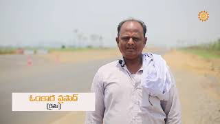 Farmers from Amaravati happy with the capital region