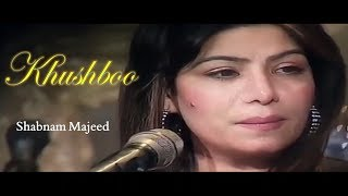 Baixar Khushboo | Shabnam Majeed | New Song 2017 | Digital Music Icon | Full HD
