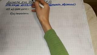 Задания после Главы 1. Это надо уметь(Обязательные результаты обучения). 2 часть