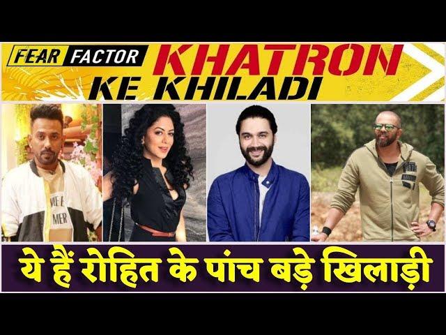 Khatron Ke Khiladi 10 में दिखाई दे सकते हैं Karan Patel सेमत ये 5 बड़े स्टार्स