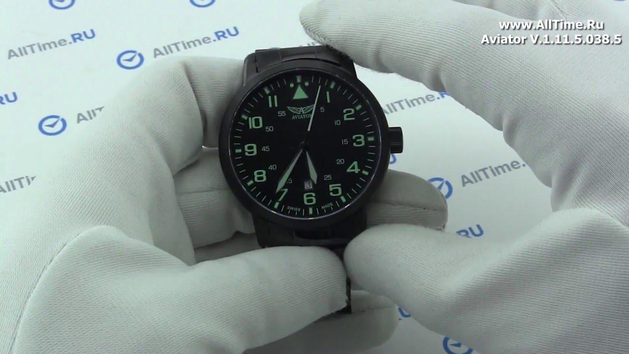 Часы Aviator V.1.11.5.038.5 Часы Oris 111-7700-40-63LS