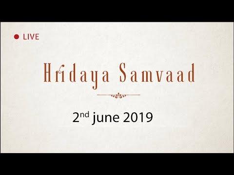 Darshan Talk: 2nd June 2019 | Anandmurti Gurumaa (Hindi)
