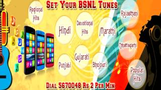 Dial 5670048 From Your BSNL Handset To Set Your Favourite Caller Tunes