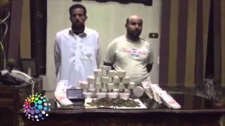 فيديو| ضبط شحنة هيروين بـ 2 مليون جنيه قبل تهريبها في الإسكندرية