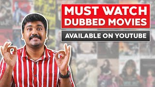 Super 3 Tamil dubbed movies available in YouTube | Action | Sci-fi| War movies