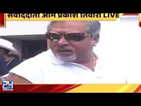 Indian business tycoon Vijay Mallya arrested in the UK